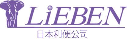 日本利便公司