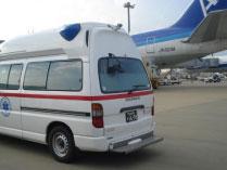 Air transport/ Mental patient transportation