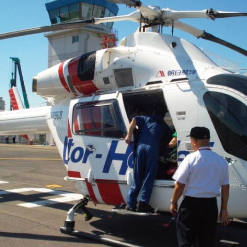 医療用ヘリコプター搬送